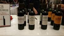 Une partie de nos vins présentés